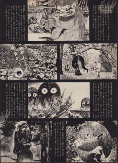 shigery-mizuki-yokai-3_1