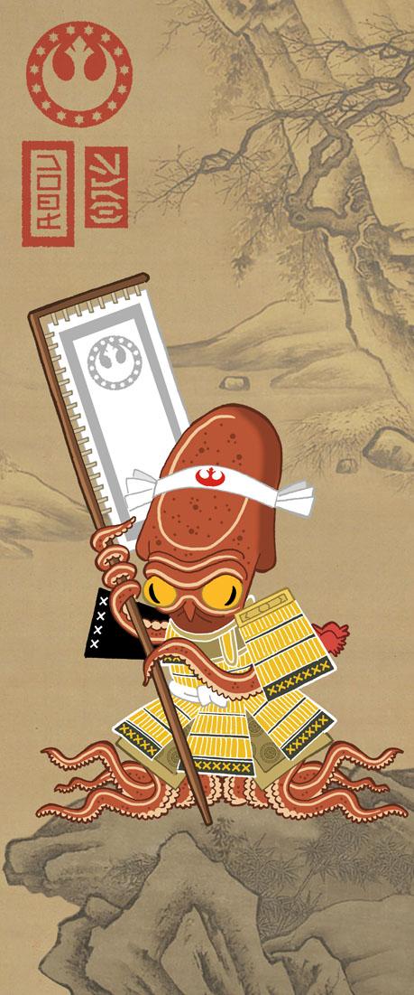ukiyo-ackbar