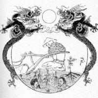 kupka-homme-terre-elisee-reclus-64_1
