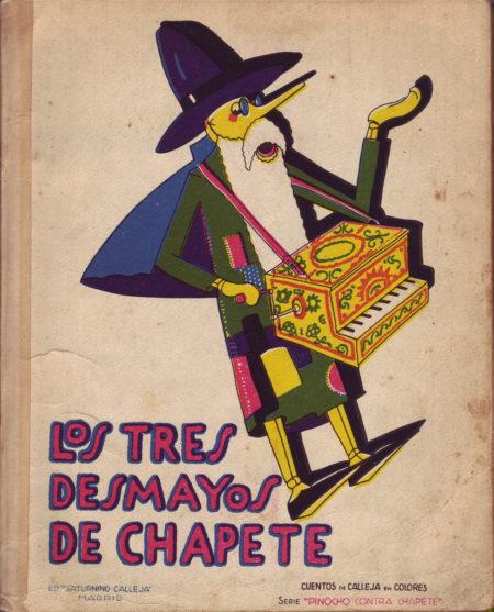 orgue barbare