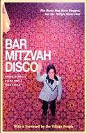 Bar-Mitzvah-Disco-Roger-Bennett