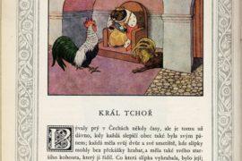 artus-scheiner-princess-goldie-site3