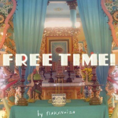 pinkunoizu-free-time