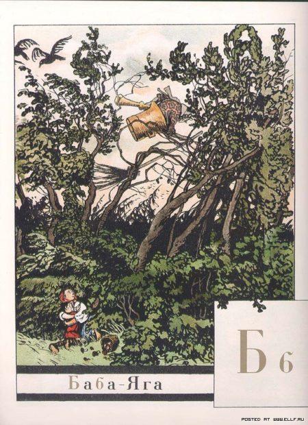 alexandre-benois-alphabet_02