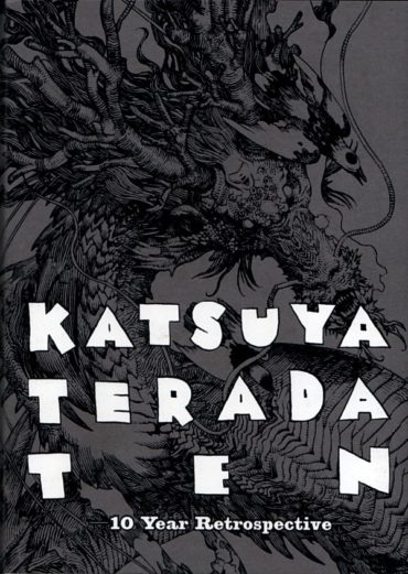 terada-ten-year-retrospective_05-couv-couv