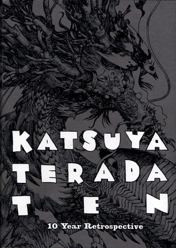 terada-ten-year-retrospective_05-couv-couv