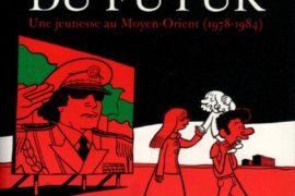 arabe-futur-riad-sattouf_02