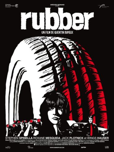rubber-dupieux