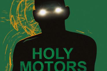 holy-motors-carax-affiche