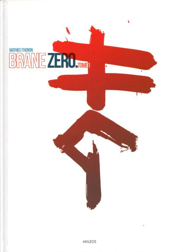 brane-zero-thonon-couv