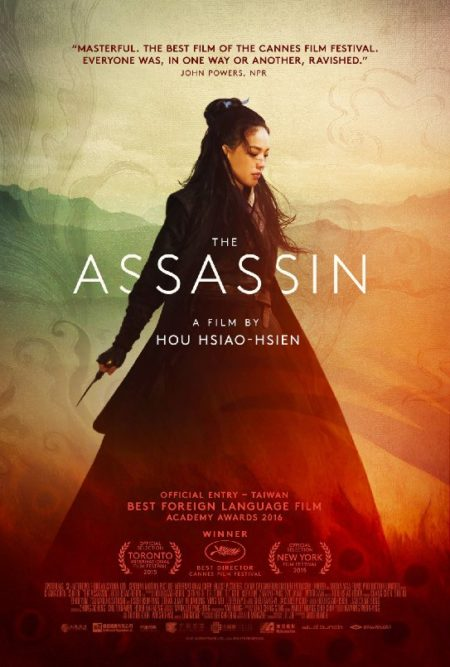 the-assassin-Hou-Hsiao-Hsien-05