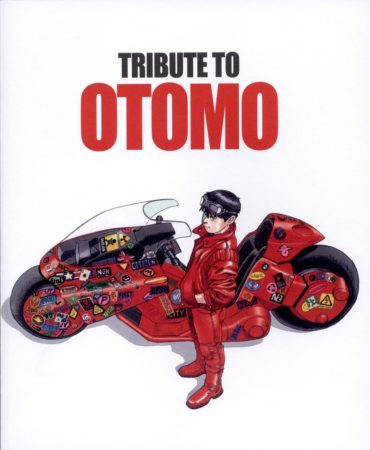 otomo-gale­rie-glenat-hommage-04
