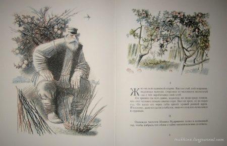 Anatoly Slepkov-pierres-chaudes-06