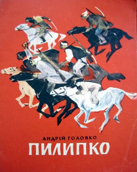Evdokimenko-cavalier-14