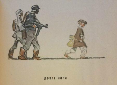 Vasily Andreevich Evdokimenko-Gardes Savochka-06