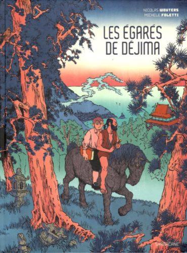 egares-dejima-wouters-foletti-02