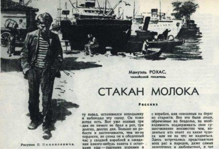 piotr-pinkisevich-04