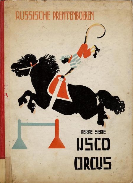 1931+lebedev+bibliodssey
