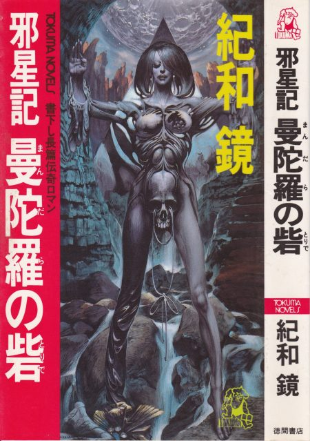 ohrai-selection-14