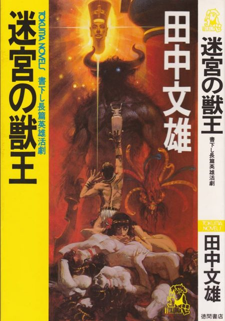 ohrai-selection-15