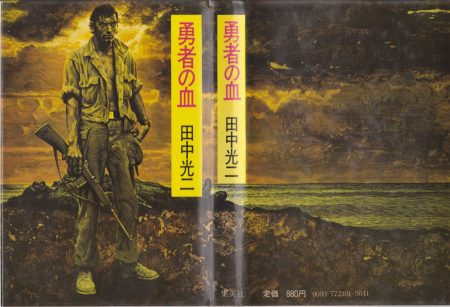 ohrai-selection-16